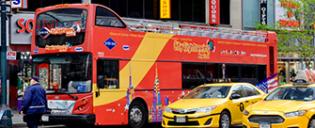New York Busstur og severdighet pakketilbud