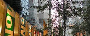 Gratis inngang til MoMA i New York