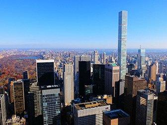 Rabattkort for flere byer i USA - Utsikt fra Top of the Rock