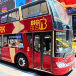 Topp 10 severdigheter i New York - Hop-on-hop-off-buss