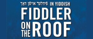 Fiddler on the Roof i New York Tickets
